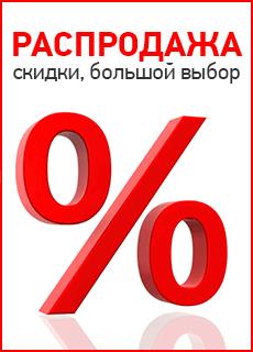 Распродажа ревизионных люков ЛЮКИ.МОСКВА